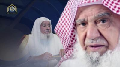 Embedded thumbnail for فلم تعريفي عن مؤسسة سليمان بن عبدالعزيز الراجحي الخيرية