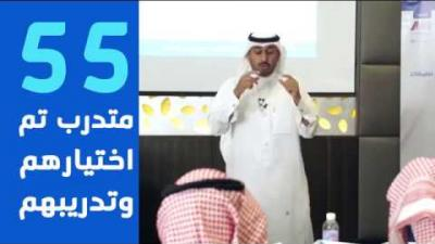 Embedded thumbnail for مبادرة حبكة