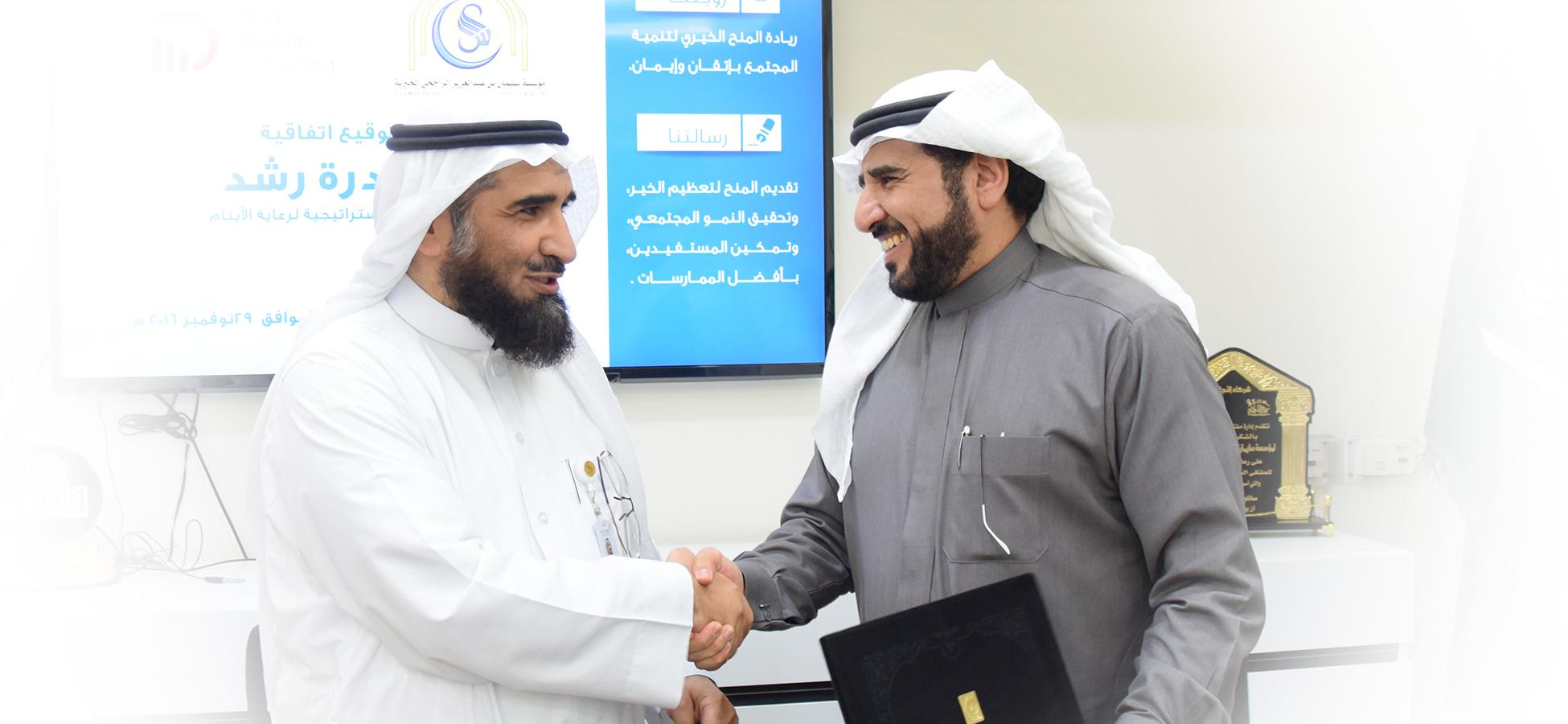"Sulaiman Al Rajhi Charity signs the ""Rushd initiative"" for the care and rehabilitation of orphans"